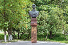 Monument of the Russian musician Vasily Andreyev in Bezhetsk Stock Photography