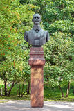 Monument of the Russian musician Vasily Andreyev in Bezhetsk Royalty Free Stock Photo