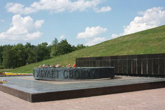 A monument is sacred to great patriotic war Stock Photography