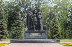 Monument of Saints Cyril and Mary - parents of St. Sergius of Radonezh. Royalty Free Stock Photos