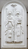 Monument of Saints Cyril and Methodius. Ukraine Stock Images