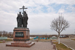 Monument of Saints Cyril and Methodius in Kolomna Stock Images