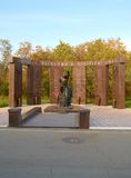 Monument Saratov residents who died in local wars Stock Photos