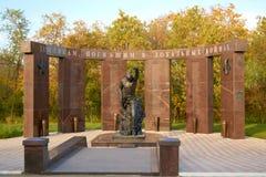Monument-Saratow-Bewohner, die in den lokalen Kriegen starben Lizenzfreie Stockfotografie