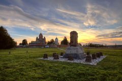 Monument. Savior in Borodino convent. Russia. Stock Photo