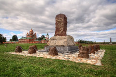 Monument. Savior in Borodino convent. Russia. royalty free stock photo