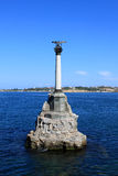 Monument in the sea Royalty Free Stock Images
