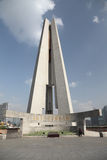 Monument in Shanghai, China Stock Photography