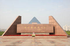 Monument in Shanghai, China Royalty Free Stock Photography