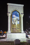 Monument with Sheikh portrait in Abu Dhabi Royalty Free Stock Images
