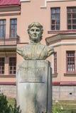 Monument of  Sofia Kovalevskaya Royalty Free Stock Photography