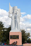 Monument soldiers who fell in battles for Motherland. Usman. Russia Stock Photography