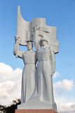 Monument soldiers who fell in battles for Motherland. Usman. Russia Royalty Free Stock Photos