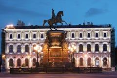 monument som 2 är nikolay till Royaltyfri Foto