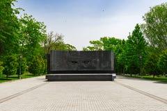 Monument som spanar Richard Sorge Arkivbild