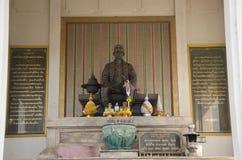 Monument of Somdet Phra Pathom Borom Maha Chanok Stock Images