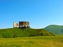 Monument soviétique à l'amitié Russo-géorgienne Images libres de droits