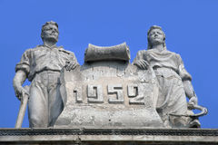 Monument of Soviet architecture in Kharkov. Royalty Free Stock Photography