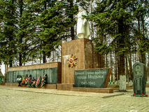 The monument since the Soviet Union died in world war 2 Russian soldiers in the town of Medyn, Kaluga region in Russia. Stock Photo