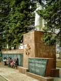 The monument since the Soviet Union died in world war 2 Russian soldiers in the town of Medyn, Kaluga region in Russia. In Russian cities, villages and Stock Image