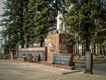 The monument since the Soviet Union died in world war 2 Russian soldiers in the town of Medyn, Kaluga region in Russia. In Russian cities, villages and Stock Photo