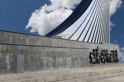 Monument of Sovjet space flight, Moscow, Russia Royalty Free Stock Photo