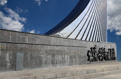 Monument of Sovjet space flight, Moscow, Russia Royalty Free Stock Photos