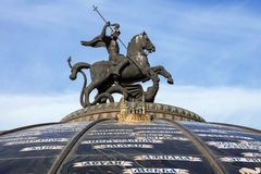 Monument of St. George  on Manezh Square,Moscow Royalty Free Stock Photos