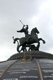 Monument of St. George in Moscow Royalty Free Stock Images