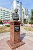 Monument Stanislav Kosenkov. Belgorod. Russia Royalty Free Stock Image