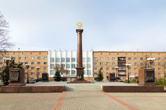 The monument-stele - Dmitrov - City of Military Glory. Russia. Dmitrov, Russia - November 7, 2015: Monument in honor of the town of Dmitrov assigning the stock images