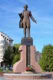 Monument of Taras Shevchenko in Drohobych, Ukraine Royalty Free Stock Photo