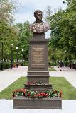 Monument of tatar poet, hero of the Soviet Union, Musa Mostafa Dzhalil. Stock Images