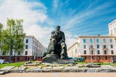 Monument ter ere van de Nationale Dichter And Writer Stock Afbeelding