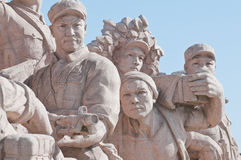 Monument at Tiananmen Square Royalty Free Stock Image