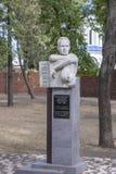 The monument Tikhomirov D. E. Yeysk.Russia-11 September 2015: D. E. Tikhomirov monument in the Park named after I.Poddubny Royalty Free Stock Photo