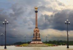 Monument till 1000 år av Yaroslavl yaroslavl Ryssland Arkivfoton