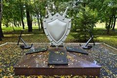 Monument till anställda av militära åklagares kontor. Kaliningrad Ryssland royaltyfri fotografi
