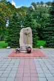 Monument till borttappade anställda av kroppar av inrikes affärer. Kaliningrad Ryssland royaltyfria bilder