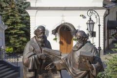 Monument till Cyril och Methodius i Kiev. Fotografering för Bildbyråer