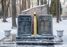Monument till de borttappada soldaterna Royaltyfria Foton