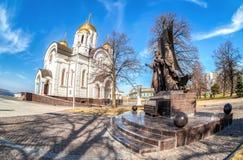 Monument till de ortodoxa helgonen Peter och Fevronia för ryss av Mu Royaltyfria Bilder