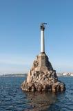 Monument till de rusade skeppen i Sevastopol Fotografering för Bildbyråer