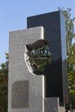 Monument till deltagare av likvideringen av följder av utstrålningsolyckor och katastrofer, veteran av den speciala risken arkivfoto
