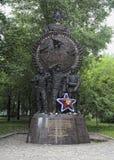 Monument till den 100. årsdagen av det långskjutande flyget Royaltyfria Bilder