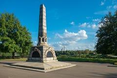 Monument till den 800. årsdagen av Vologda Fotografering för Bildbyråer