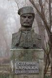 Monument till den nationella hjälten Stefan Karadzha som placeras i den bulgarian staden Burgas i havsträdgården Fotografering för Bildbyråer