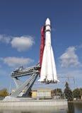 Monument till den sovjetiska raket Vostok Royaltyfri Fotografi