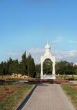 Monument till försvararna av fatherlanden Arkivbilder