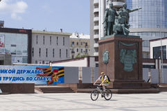 Monument till grundarna av Novorossiysk Royaltyfri Foto